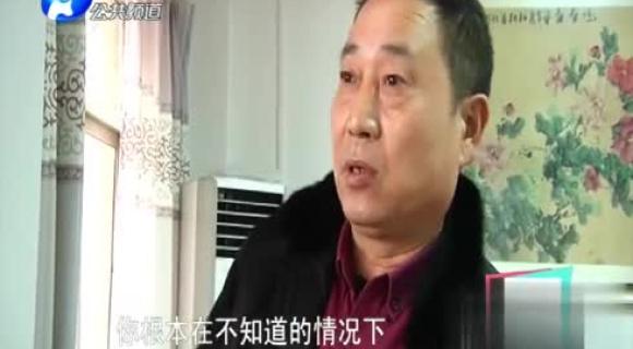 【天天315】开封市昊天庄园开发商一房卖二主