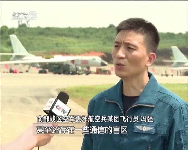 中国军队砥砺前行 聚焦空中战神