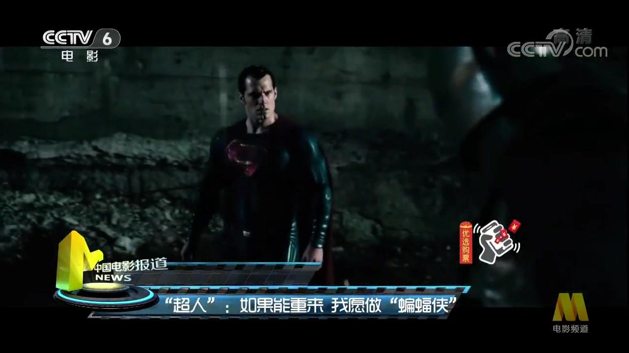 """专访""""超人""""""""蝙蝠侠"""":《正义联盟》有爱 欢乐多"""
