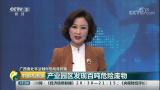 广西查处非法倾倒危险废物案 产业园区发现百吨危险废物