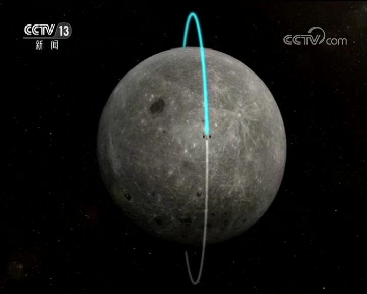 嫦娥四号探测器 今天上午成功进入落月准备轨道