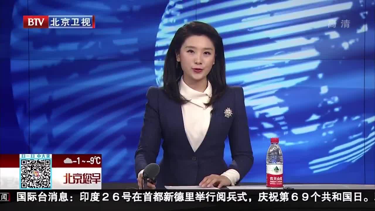 _北京您早_北京服装市场疏解成绩喜人 承接地着力打通购销渠道