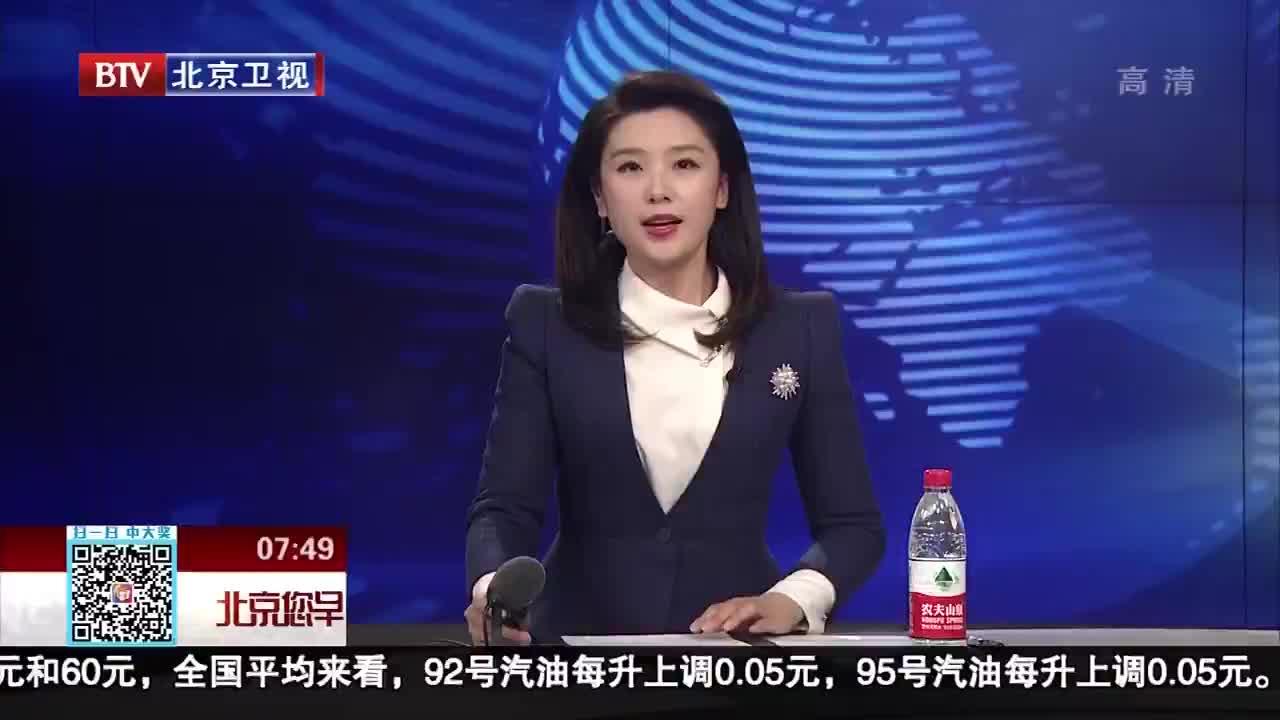 _北京您早_多种新技术新服务亮相2017北京金博会