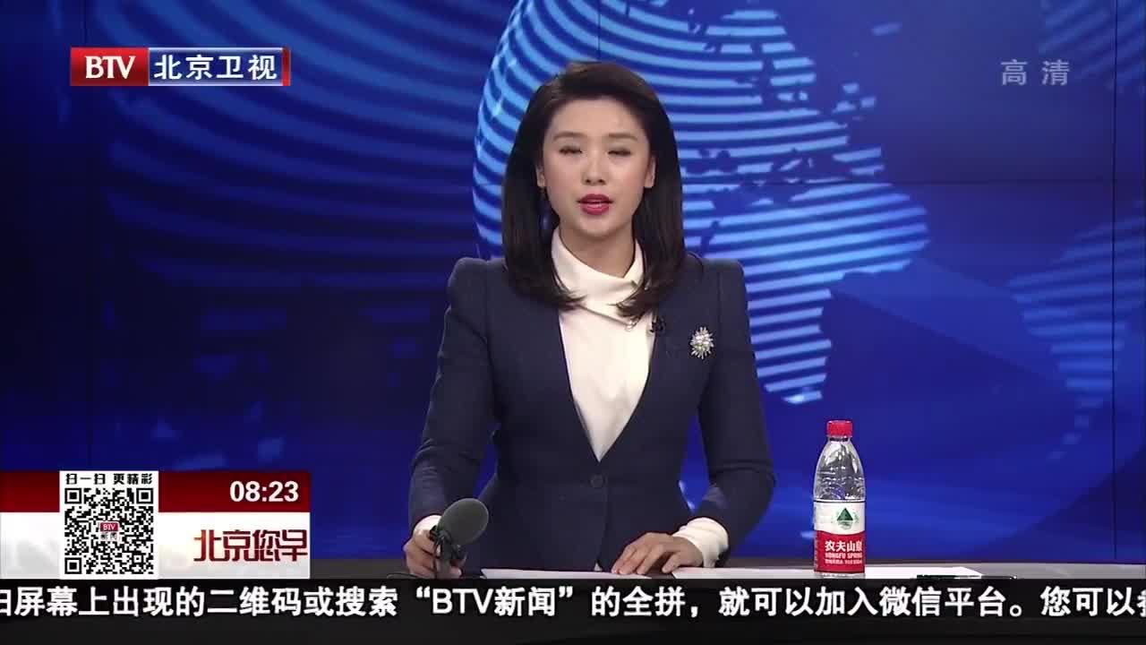 """_北京您早_河南 """"白水""""当成白开水男童误服灼伤食管"""