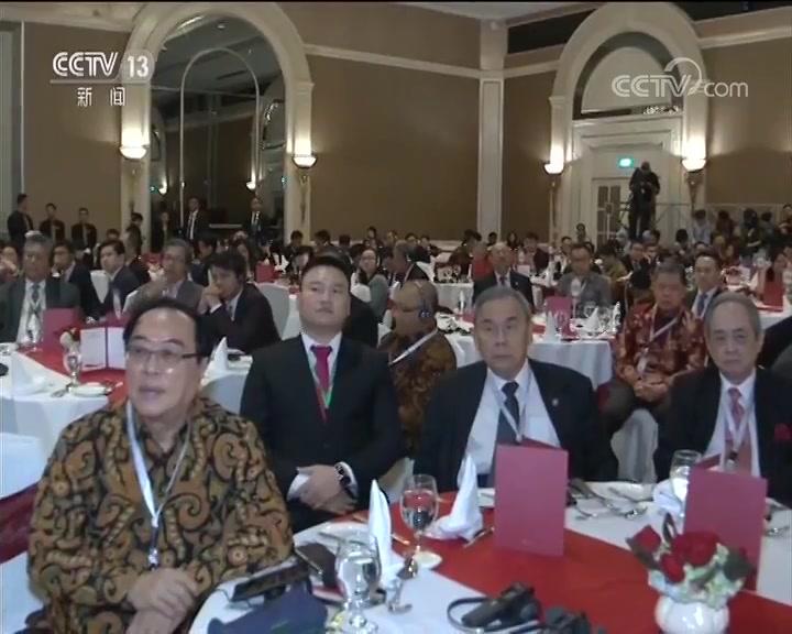 李克强出席中国印尼工商峰会并发表主旨演讲